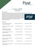 El Adon - resource sheet