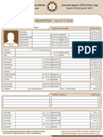 CINA Identification Form