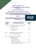 DS110.pdf