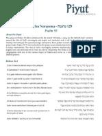 Lechu Neranena - resource sheet