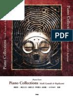 Nier Gestalt & Replicant Official Piano Score Book