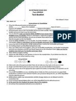 BMMMC Question Paper
