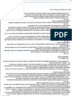 IMG_0009.pdf
