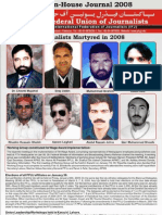 PFUJ In House Journal 2008