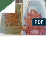 Mahaperiyava Divya Charitram_part1