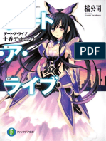 Date a Live Volume 1 - Dead End Tohka
