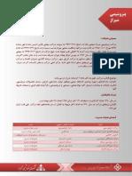 03 15 Shiraz
