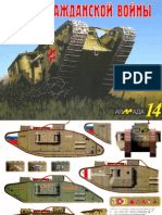 Armada 14 - Tanks Civil War