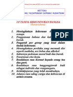 A-PDF Word to PDF Demo