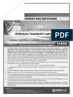 CAMARA12_006_22 (1)