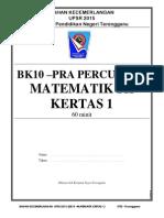 Ujian Percubaan UPSR 2015 - Terengganu - Matematik Kertas 1 - OTI 3