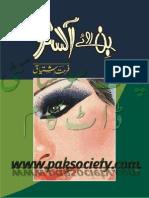 Bin Roye Ansoo by Farhat Ishtiyaq