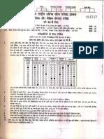 Qp Sat Mat Eng Ntse Stage-1 Bihar 02-11-14