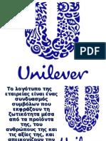 unilever