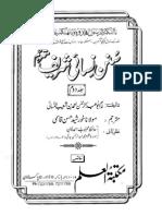 Sunan e Nisai 2of3 Translation by Sheikh Khurshid Hasan Qasmi