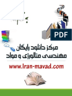 Defects in Grey Iron_iran-mavad.com