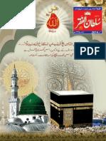 Mahnama Sultan Ul Faqr Lahore September 2014
