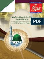 Mahnama Sultan Ul Faqr Lahore June 2014