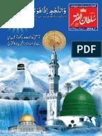 Mahnama Sultan Ul Faqr Lahore May 2014