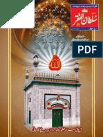 Mahnama Sultan ul Faqr Lahore September 13