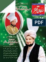 Mahnama Sultan ul Faqr Lahore August 2013