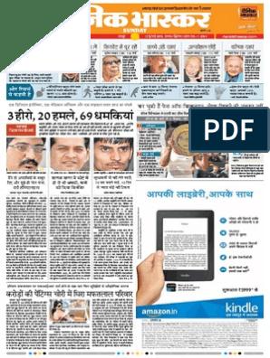 Danik-Bhaskar-Jaipur-07-12-2015 pdf