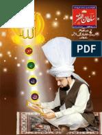 Mahnama Sultan ul Faqr Lahore March 2013