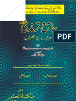 Jame Tirmidhi Translation by Sheikh Nazimuddin Vol 02 Part 03