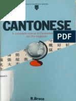 Teach Yourself - Cantonese (1976)