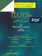 Jame Tirmidhi Translation by Sheikh Nazimuddin Vol 02 Part 02