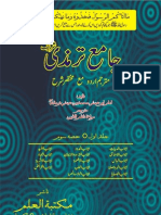 Jame Tirmidhi Translation by Sheikh Nazimuddin Vol 01 Part 03