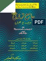 Jame Tirmidhi Translation by Sheikh Nazimuddin Vol 01 Part 02