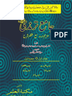 Jame Tirmidhi Translation by Sheikh Nazimuddin Vol 01 Part 01