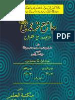 Jame Tirmidhi Translation by Sheikh Nazimuddin Vol 01 Part 01