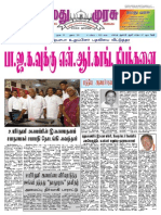 page 12-07-2015