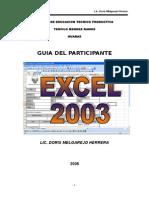 Libro de Excel 2003