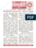 Olikkathir June-15.pdf