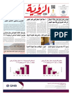 Alroya Newspaper 13-07-2015