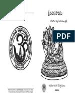 Sri Vachana Saurabham