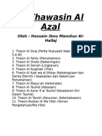 At Thawasin Al-Hallaj