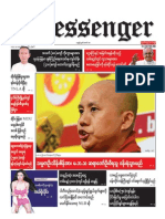 The Messenger Daily Newspaper 13,July,2015.pdf