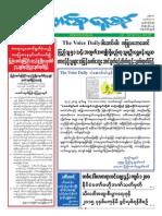 Union Daily (14-7-2015).pdf