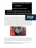 Members of Bangladesh Jamaat women wing arrested from religious gathering like Iftar Parties