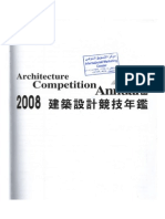 Architecture Competition Annual 2008