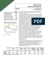 Central Asia Resources - Из Разведки в Производство - 21 Декабря 2012 (2)