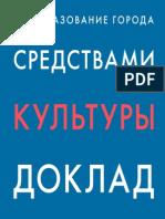 TCPR.pdf