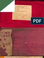 Rakaradi Shri Rama Sahasranama Alm 27 Shlf 1 6013 2629 k Devanagari- Stotra