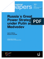 Russia Great Power Strategy Under Putin & Medvedev Swed Inst Intl Affairs Occasional Papers, 2010