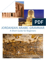 Jordanian Arabic Grammar for Beginners