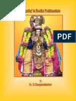SS071 - Saranagati (Tamil)